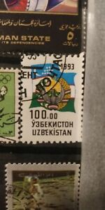 Asian postage stamps lot by nation from Victoria - modern