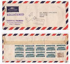 c1983 BANGLADESH Registered Air Mail Cover DHAKA To HULL GB