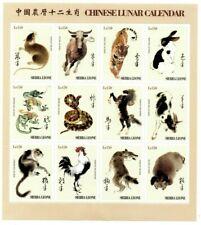 VINTAGE CLASSICS - Sierra Leone Chinese Calendar - Sheet Of 12 - MNH