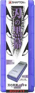 Shapton Ceramica Whetstone Griglia #30000 Professionale Magnesia Pietra Ah No