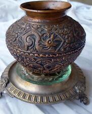 Antique Hand Hammered Chinese Bronze Vase