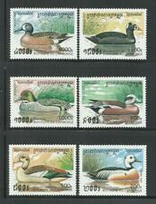 Cambodia. year: 1997. theme: Fauna. ducks.