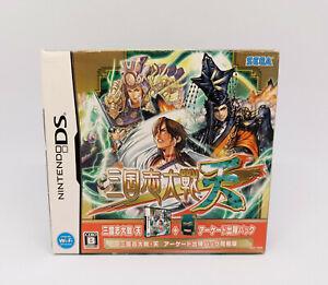 Nintendo DS - Sangokushi Taisen Ten [Arcade Shutsujin Pack] Japan