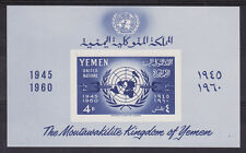 Yemen mnh stamp s/s mi#bl 3 uno 1960