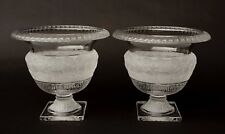 """PAIR OF SHANNON IRISH CRYSTAL CLEAR AND FROSTED LARGE PEDESTAL VASE URNS 9""""H"""