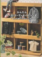 EASY DOLL COORDINATE RECIPE DRESS BOOK - Japanese Craft