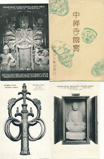 Japan CHUZENJI TEMPLE Artefacts 5 early PPCs