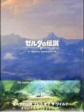 Ost-the Legend of Zelda Breath of The Wild-japan 5 CD Book Bonus Track M13