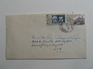 Discount Stamps : MEXICO AIR MAIL FINE USED COVER TO USA