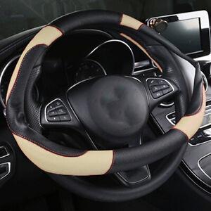 Black/Beige Car Steering Wheel Cover Leather Four Season Universal Diameter 38CM