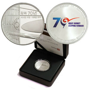 Korea 2015, 70 th Anniversary of Liberation 30000Won Silver Proof  W/Box+COA