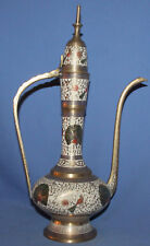 Vintage Hand Made Islamic Floral Enamel Bronze Coffee Tea Pot Pitcher With Spout