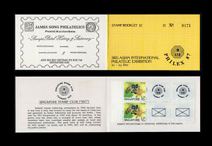1987 Singapore Stamp Club PHILEX 87 $2 booklet, stamps with ovpt on gum side.