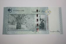 (PL) RM 50 FC 0001100 UNC LOW, NICE, FANCY, SPECIAL & ALMOST SOLID NUMBER NOTE