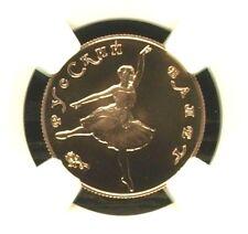 USSR 1991 Russia Gold Coin 25 Rubles Ballet NGC MS 68 CCCP Ballerina - Rare