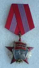 USSR Soviet Union Russian Collection Order of the October Revolution 1967-1991