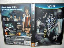 USED Nintendo Wii U Zero Nuregarasu no Miko Fatal Frame 5 Action Adventur