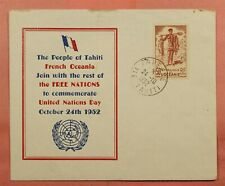 DR WHO 1952 FRENCH POLYNESIA TAHITI UNITED NATIONS DAY PAPEETE   128781