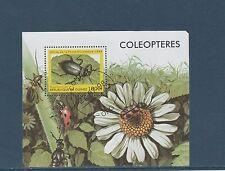 Guinée république  bloc  faune  insecte coleoptères 1998  num : 138 C  oblitéré