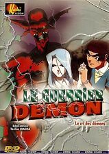 LE GUERRIER DEMON LE CRI DES DÉMONS DVD DESSIN ANIME NEUF/CELLO