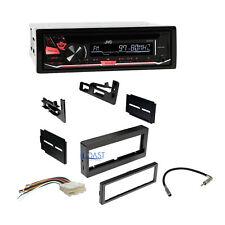 JVC Car Radio Stereo Dash Kit Harness Antenna For GMC Chevy Cadillac 1995-2005