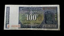 100 rupees old note whit strips{ same note diffrent number}