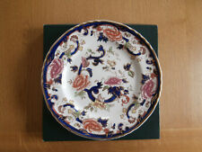 MASONS BLUE MANDALAY FLORAL DINNER PLATE 10.5 INCH 22ct GOLD BRAND NEW AND BOXED