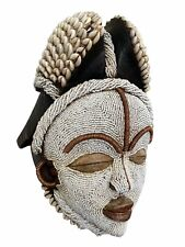 Baule Bead African Mask | African Tribal Mask | Museum African Art and Carvings