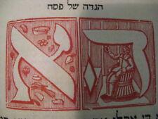 1904 Haggadah Judeo Spanish Ladino Solomon Bilporti Plates Leghorn Italy Phenomi