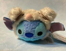 "Disney Store Tsum Mini Plush 3.5"" Hong Kong Rat Mouse Stitch 💕 US SELLER"