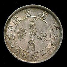 1932 CHINA SILVER COIN 100% GENUINE #9