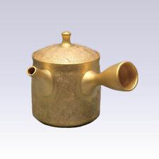 [Heritage grade] Tokoname Kyusu teapot - SHORYU - The Golden Zipangu - 210cc/ml