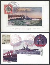 JAPAN 1915 1922 MILITARY TWO MAXI CARD BATTLE SHIPS W/SPECIAL RED CANCELS RARE