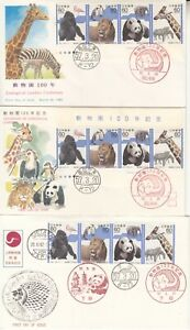 Ueno Zoo Centenary Gorilla Lion Panda Giraffe Set of 3 FDCs Japan 1982