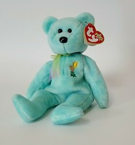 RARE 2000 TY Beanie Baby Bear Ariel with ERRORS In Memory Of Ariel Glaser