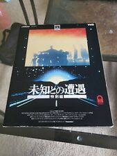 CLOSE ENCOUNTERS OF THE THIRD KIND - Japanese special ed. VHD (VIDEO HARD DISC)