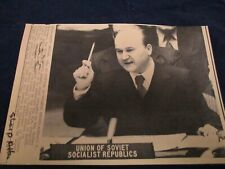 Mikhail A. Kharlamov gestures with a pencil at the U.N. Wire Press Photo