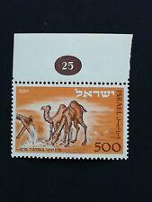 Israeli Stamps -- Israel 1949-1950 SC25  (SCOTT 200 USD)
