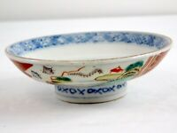 Vintage Japanese Imari Porcelain Footed Dish Blue Underglaze Red Painted 4 Inch