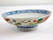 Vintage Japanese Imari Porcelain Footed Dish Blue Underglaze Red Painted 4 Inch