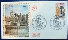 Enveloppe 1é jour du 3 7 1971 Dole 39 Fontaine de l' enfant Place aux fleurs