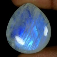 100% NATURAL TOP WHITE RAINBOW MOONSTONE PEAR CABOCHON LOOSE GEMSTONES GS-62