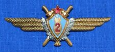 Soviet Russian Air Force BOMBER PILOT Qualification BADGE Wings 2nd Class