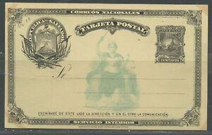 EL SALVADOR 2C INTERNAL BLACK/CREAM MINT POSTAL STATIONERY POSTAL CARD AS SHOWN