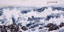 ORIGINAL ASIAN ART CHINESE FAMOUS SANSUI WATERCOLOR PAINTING-Seascape view