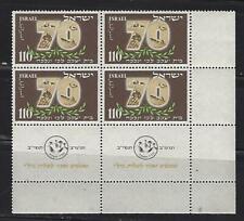 Israel 1952 BILU Anniversary MNH Tab Block Set Scott 72  Bale 78