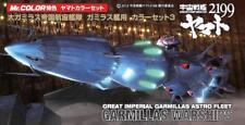 MR. HOBBY CS887 Astro Garmillas Warship (Set #3) 3 x 10ml (100ml = 27,97 EUR)