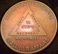 Alcoholics Anonymous 12 Step Anonymity Unity Bronze AA Medallion Coin Token Chip