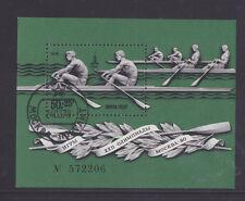La Russia 1979 OLYMPIC Sports 3A SER MINI SHEET ms4754 DOPPIO TESCHI BELLE USATO