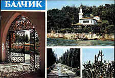 Baltschik Bulgarien Bulgaria Postcard 1985 gelaufen used postaly Schwarzes Meer